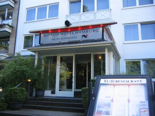 Das Nippon Hotel in Hamburg