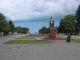 An der Strandpromenade