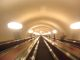 Die Metro von Tbilissi