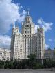 Ein Hochhaus in Moskau
