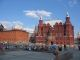 Das Historische Museum noerdlich des Roten Platzes