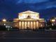 Das Bolschoi Theater im Abendlicht