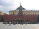Das Lenin Mausoleum am Roten Platz