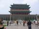 Das Tor Qianmen