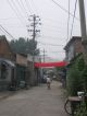 In unserem Hutong