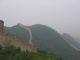 Die Grosse Mauer verlaeuft ueber viele Berge