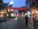 Abendstimmung zurueck in Hanoi