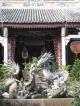 Die Versammlungshalle der Kanton Chinesen