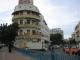 Ein Gebaeude am Ende der Jamhuri Street in Dar es Salam Zentrum